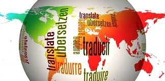 What You Should Not Do When Translating Finance Documents